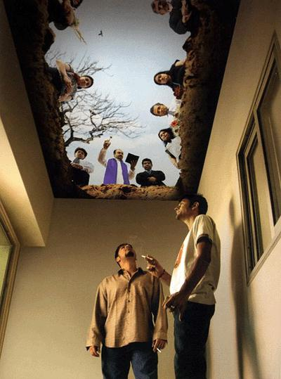 Painting on Ceiling of Smoking Section